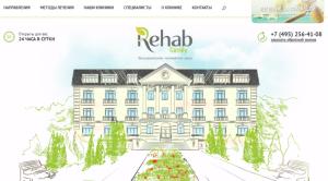 Отзывы о Реабилитационном центре Rehab Family
