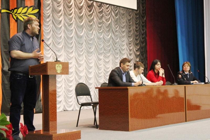 Мероприятие в Уфимском юридическом институте МВД России